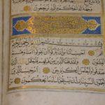 Yuk Mengenal Pengertian Al Quran Beserta Fungsi Dan Cara Menerapkannya